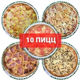 Комбо Пицца 10 «Стандарт Пицца Сет 10 # 1 Ø 28 см + Напиток (2л)»