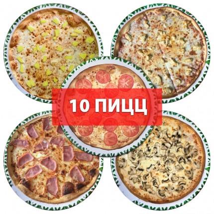 Комбо Пицца 10 «Супер Пицца Сет # 2 Ø 38 см + Напиток (4л)»