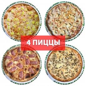 Комбо Пицца 4 «Мини Набор - 4 Офиса Ø 28 см + Напиток (2л)»