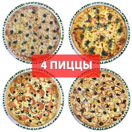 Комбо Пицца 4 «Пицца Набор - Классический квартет Ø 38 см + Напиток (2л)»