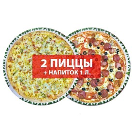 Супер Комбо - «Набор # 6 - 2 Пиццы Ø 38 см + Напиток (1л)»